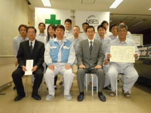 表彰式を終えた高知幡多事業所の皆さん