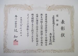 IMG_0532-7