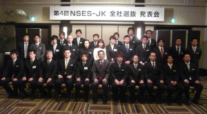 2月15日(金)に開催された全社選抜グループ発表会の様子