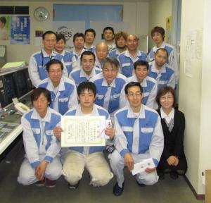表彰式を終えた香川事業所の皆さん